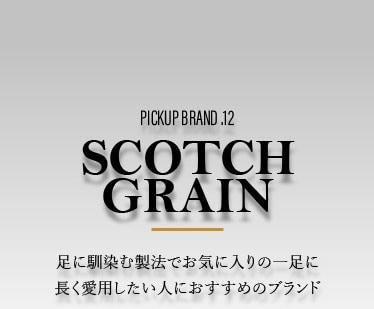 SCOTCH GRAIN