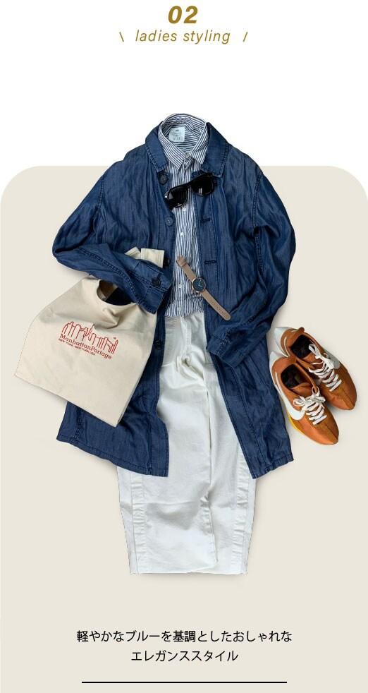 ladies styling02