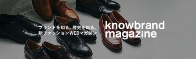 knowbrand magazine
