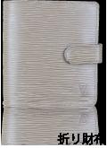 louis vuitton(ルイヴィトン) エピ 二つ折り財布 中古ブランド通販
