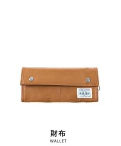 porter FREESTYLE [フリースタイル] 財布