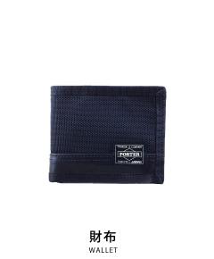 porter HEAT [ヒート] 財布