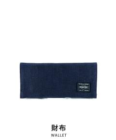 porter SMOKY [スモーキー] 財布