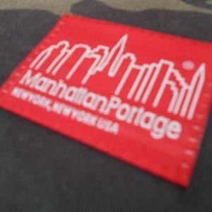 Manhattan Portage