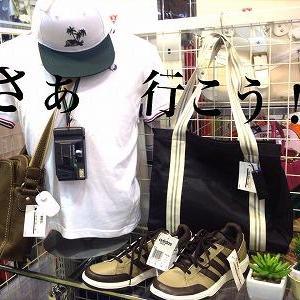 7月☆第一弾!衣料・服飾SALE!!