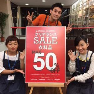 「SALE行く奈良、京都滋賀やで!!!」