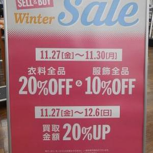 winter sale !!!!!!!!!!!!!!!!!!!!!!