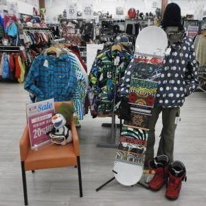 冬のアウトドアレジャーアイテム大募集&商品のご案内