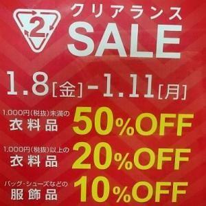 ★★★SALE&買取UP★★★
