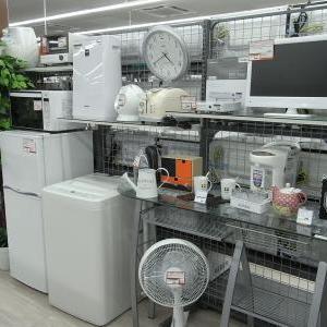 【予告】買取アップキャンペーン開催!!