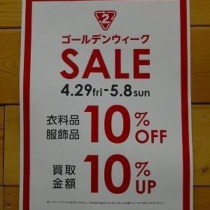 【告知】Wキャンペーン!!!
