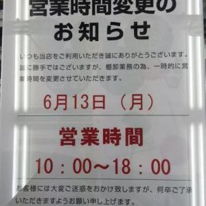 M山 Web site!! vol. 2.5