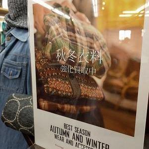 秋冬商品続々入荷中!!