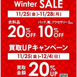 Winter Sale!!!!!