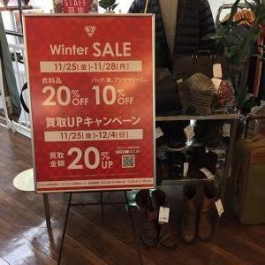 Winter SALE開催!!