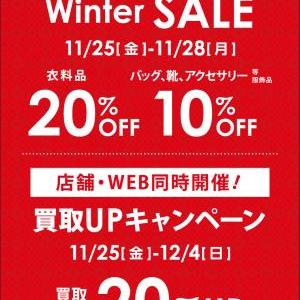 Winter SALE!!
