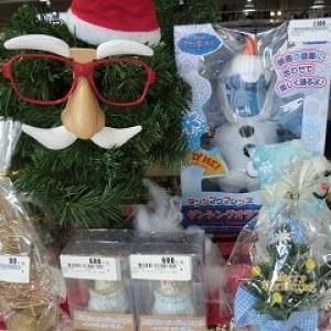 もうすぐクリスマス本番!!