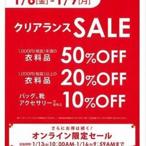 ☆告知☆クリアランス SALE