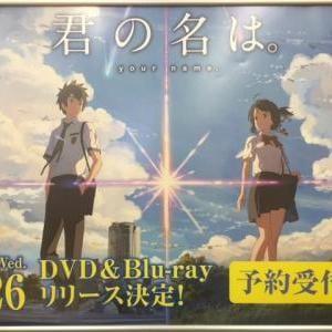 日本のアニメはアツい!