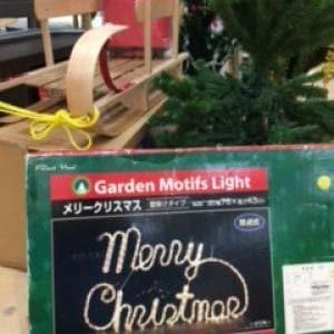 クリスマスが今年もやって来る!