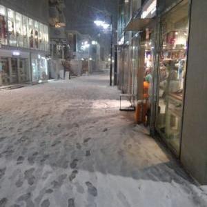 悪天候に伴う営業時間変更のお知らせ