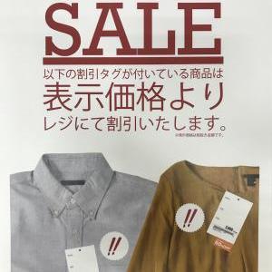 割引SALE!!!