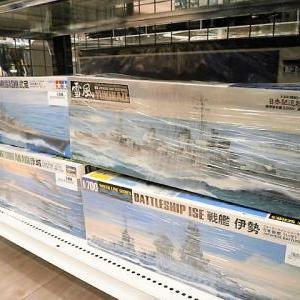 日本海軍艦船模型入荷!