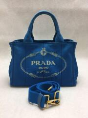 PRADA/CANAPA/ミニカナパ/ブルー/B2439G