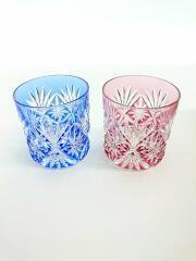 色被クリスタル/冷酒グラス