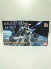 MOBILE SUIT ENSEMBLE HFA-78-3 HEAVY ARMED FULLARMOR GUNDAM 7