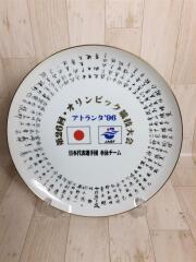 記念プレート/香蘭社/コウランシャ