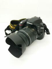 デジタル一眼カメラ D3300 18-55 VRII レンズキット [ブラック]