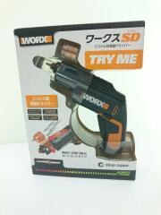 ワークスSD/ピストル型電動ドライバー/電動工具/WX254.11