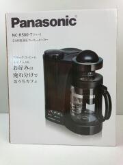 コーヒーメーカー NC-R500/Panasonic/パナソニック