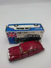 ミニカー/BRD