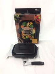 グリルパン/La-cook/ラ・クック/PGD-7B/波形深皿プレート