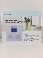 CDラジオ SAD-4703/W [ホワイト]