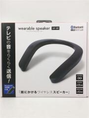 Bluetoothスピーカー/SP-09/KABS-009B/ウェアラブルスピーカー/肩かけ