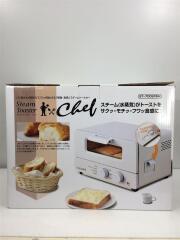 トースター スチームトースター シェフ ST-70091WH [ホワイト]
