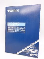 TMIX JR24系25形特急寝台客車 トワイライトエクスプレス 7両