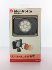 マンフロット/デジタルカメラアクセサリー/LUMIMUSE8/High Power LED light