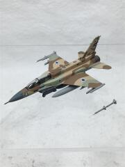 F-4F ファントム 2 ドイツ空軍