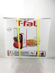 Fresh Express/food shredder/MB755GJP/MADE IN FRANCE/