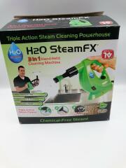 H2OスチームFX/ハンディースチーマー/スチームクリーナー/グリーン/小型/軽量/除菌/消臭