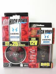 空調風神服/ハイパワーファン/リチウムイオンバッテリー セット/2020年モデル/RD9020H