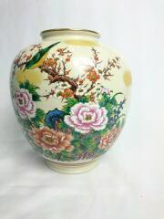 九谷焼/壷・花瓶/CRM/鳥/花/梅