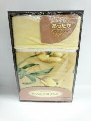 西川リビング/ぬくもりの贈りもの/襟付き合わせ毛布/シングルサイズ