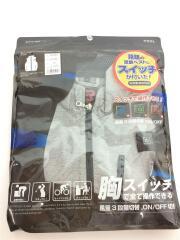 ★未使用★未開封 ブレイン/空調ベスト/胸スイッチ式用ファンユニットセット 空調服