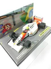 1/43 McLaren MP4-7 A.Senna 1992 540431504 EDITION 43 No33