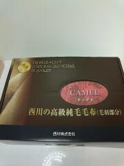 生活雑貨その他/CML